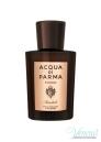 Acqua di Parma Colonia Sandalo Set (EDC Concentree 100ml + SG 75ml + Candle 65gr) for Men Men's Gift sets