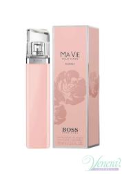 Boss Ma Vie Florale EDP 75ml for Women