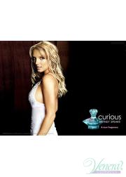 Britney Spears Curious EDP 30ml for Women Women's Fragrance