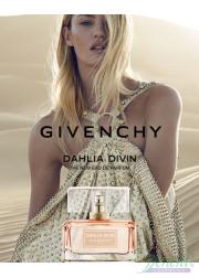 Givenchy Dahlia Divin Nude EDP 50ml for Women Women's Fragrance
