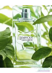 Lolita Lempicka Green Lover EDT 100ml for Men Men's Fragrance