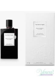 Van Cleef & Arpels Collection Extraordinaire Bois d'Amande EDP 75ml for Men and Women Unisex Fragrances
