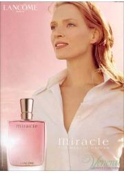 Lancome Miracle Set (EDP 50ml + BL 50ml) for Women Women's Gift sets