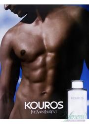 YSL Kouros Set (EDT 100ml + SG 100ml) for Men