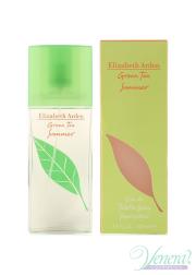 Elizabeth Arden Green Tea Summer EDT 100ml for Women Women's Fragrance