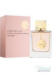 Armaf Club De Nuit EDP 105ml for Women Women's Fragrance