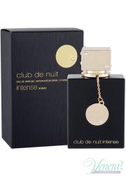 Armaf Club De Nuit Intense EDP 105ml for Women Women's Fragrance