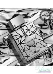 Armaf Club De Nuit Sillage EDP 105ml for Men and Women Unisex Fragrance