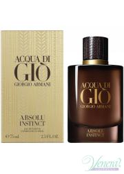 Armani Acqua Di Gio Absolu Instinct EDP 75ml for Men Men's Fragrance