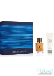 Armani Acqua Di Gio Absolu Set (EDP 40ml + SG 75ml) for Men Men's Gift sets