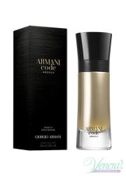 Armani Code Absolu EDP 60ml for Men Men's Fragrance