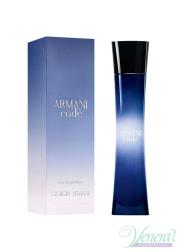 Armani Code EDP 75ml for Women Women's Fragrance