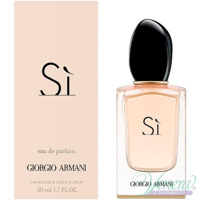 Armani Si EDP 50ml for Women