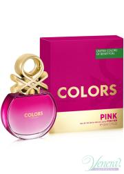 Benetton Colors de Benetton Pink EDT 50ml for Women Women's Fragrance