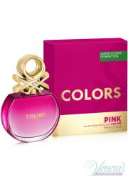 Benetton Colors de Benetton Pink EDT 80ml for Women Women's Fragrance