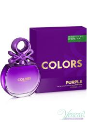 Benetton Colors de Benetton Purple EDT 80ml for Women