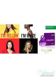 Benetton Colors de Benetton Purple EDT 50ml for Women Women's Fragrance