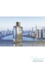Bentley Momentum Unlimited EDT 100ml for Men Men's Fragrance