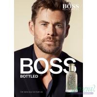 Boss Bottled Eau de Parfum EDP 200ml for Men