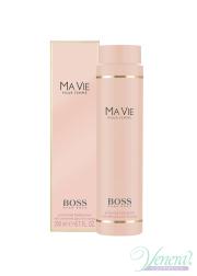 Boss Ma Vie Body Lotion 200ml for Women