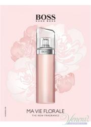 Boss Ma Vie Florale EDP 30ml for Women