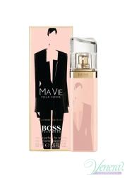 Boss Ma Vie Runway Edition EDP 50ml for Women