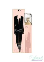 Boss Ma Vie Runway Edition EDP 75ml for Women
