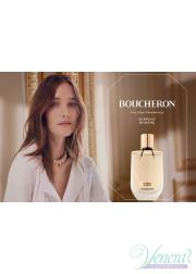 Boucheron Serpent Boheme EDP 30ml for Women Women's Fragrance