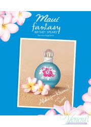 Britney Spears Maui Fantasy EDT 100ml for Women Women's Fragrances