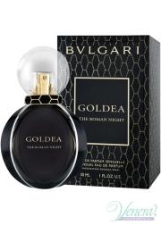 Bvlgari Goldea The Roman Night EDP 30ml for Women Women's Fragrance