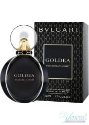 Bvlgari Goldea The Roman Night EDP 50ml for Women