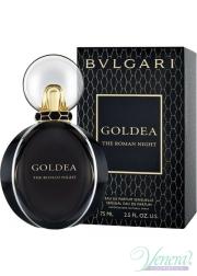 Bvlgari Goldea The Roman Night EDP 75ml for Women Women's Fragrance