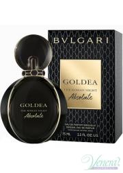 Bvlgari Goldea The Roman Night Absolute EDP 75ml for Women