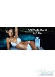 Dolce&Gabbana Light Blue Eau Intense Set (E...