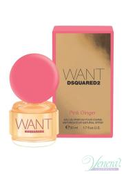 Dsquared2 Want Pink Ginger EDP 50ml for Women Women's Fragrance