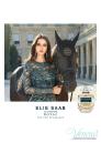 Elie Saab Le Parfum Royal Set (EDP 50ml + BL 75ml + SG 75ml) for Women