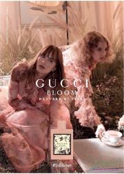 Gucci Bloom Nettare di Fiori Set (EDP 50ml + ED...