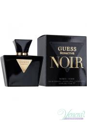Guess Seductive Noir EDT 75ml for Women