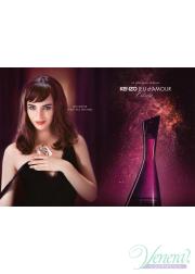 Kenzo Jeu d'Amour L' Elixir EDP 50ml for Women Women's Fragrance