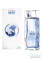Kenzo L'Eau Kenzo Pour Homme EDT 100ml for Men Men's Fragrance