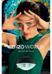Kenzo World EDP 50ml for Women