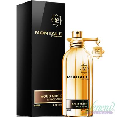 Montale Aoud Musk EDP 50ml for Men and Women Unisex Fragrances
