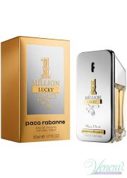 Paco Rabanne 1 Million Lucky EDT 50ml for Men Men's Fragrance
