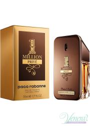 Paco Rabanne 1 Million Prive EDP 50ml for Men Men's Fragrance