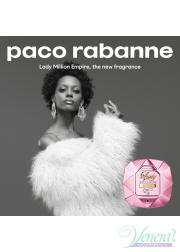 Paco Rabanne Lady Million Empire Set (EDP 80ml ...