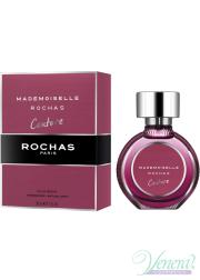 Rochas Mademoiselle Couture EDP 30ml for Women Women's Fragrance