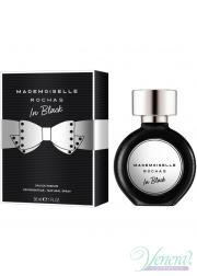 Rochas Mademoiselle In Black EDP 30ml for Women Women's Fragrance