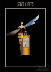 Serge Lutens Fleurs d'Oranger EDP 50ml for Men ...