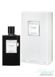 Van Cleef & Arpels Collection Extraordinaire Bois Dore EDP 75ml for Men and Women Unisex Fragrances