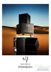 YSL La Collection M7 Oud Absolu EDT 80ml for Men Men's Fragrance